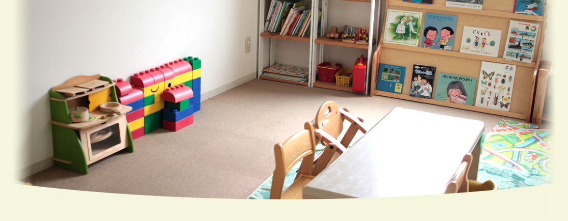childcare-room