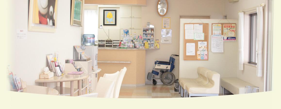 hospital-referral